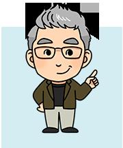 代表取締役 社長 桑原 弘明